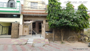 2bhk |900 sq ft |Independent Floor |Independent House |Plot |Duplex|Flat| Villa| Mohali| Kharar | Chandigarh| Punjab | Zirakpur| Apnaaghar.com | 9781191177